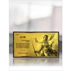 포토-원목 기념패(Gold)  / Size:250x140mm