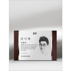 Artgraphy-감사패(소형/실버)   /    Size:210x140mm