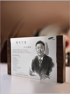 Wood엣지기념패 (원목 / Aluminum)  / Size 250x150x22(mm)