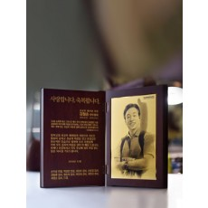 접이형 감사패골드(레이저/Gold Aluminum)  Size:170x240x30mm