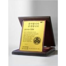 감사패Gold(접이형/세로)    Size 195x245x35(mm)