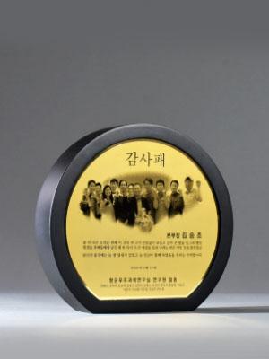 원목 인물화감사패(Gold/블랙마감)