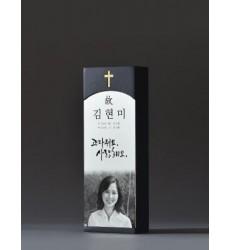 봉안위패(원목/블랙마감)